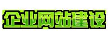 机械体育运动健身器材营销类企业网站建设 - X065